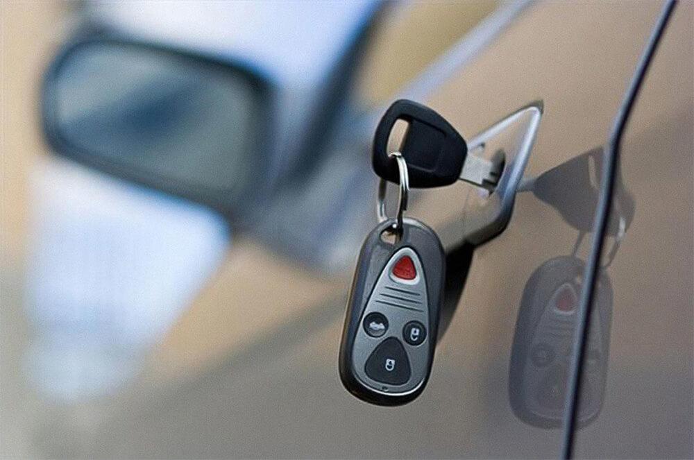 Car Key Stuck In Lock